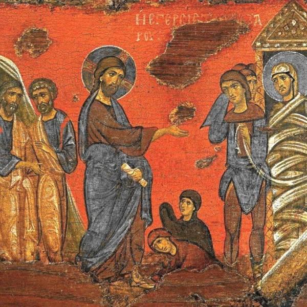 Православната църква отбелязва Лазаровден
