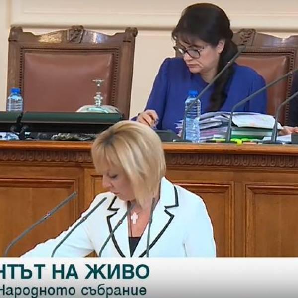 В парламента ще има подкомисия за наблюдение дейността на КЕВР